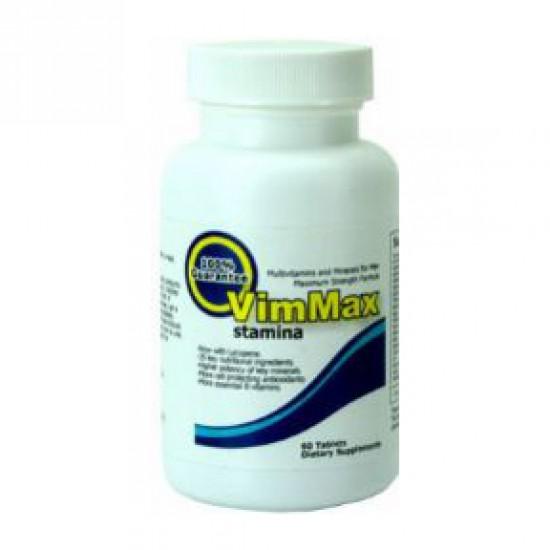 즉효성 발기제 빔맥스퍼포먼스[VimMax Performance]***-20캡슐